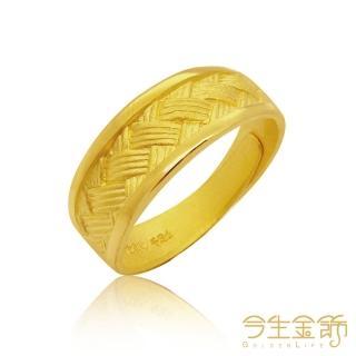 【今生金飾】思賢男戒(純黃金戒指)