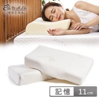 【1/3 A LIFE】天絲恆溫抗菌-按摩側睡模塑枕(天王枕+天后枕)