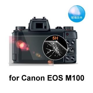 【D&A】Canon EOS M100 日本原膜螢幕貼(NEWAS玻璃奈米型)