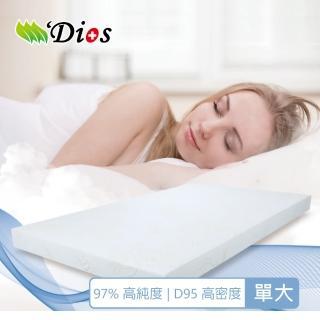 【迪奧斯】100%純天然乳膠床墊(3.5尺單人床/高度10公分/附贈銀纖床包)
