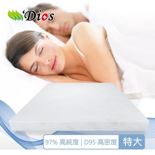 【迪奧斯】100%純天然乳膠床墊(7尺雙人床/高度10公分)/