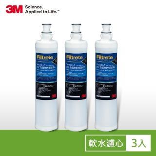 【0228前下單抽萬元淨水器】3M SQC前置樹脂軟水替換濾心1年份/超值3入組(濾心型號:3RF-F001-5)