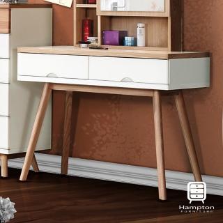 【Hampton 漢妮】卡麗系列書桌(書桌/桌子/桌)