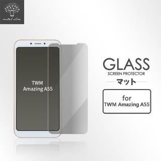【Metal-Slim】TWM Amazing A55(9H鋼化玻璃保護貼)