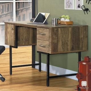 【Hampton 漢妮】克勞德系列工業風書桌(書桌/桌子/桌)