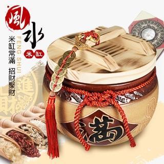 【林真邑】招財補財庫風水陶瓷米缸聚寶盆-淺色(送五帝錢母)