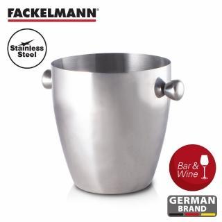 【德國Fackelmann】黑金系列不鏽鋼香檳冰桶/