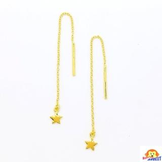 【D.M.】點點星光黃金耳環