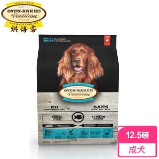 【Oven-Baked 烘焙客】成犬深海魚配方-大顆粒-12.5磅
