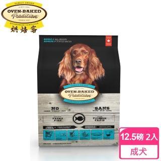 【Oven-Baked 烘焙客】成犬深海魚配方-大顆粒-12.5磅*2入