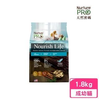 【NurturePRO 天然密碼】阿拉斯加鮭魚/室內幼貓&成貓 4lb/1.8kg(贈 7-11咖啡禮卷*1)