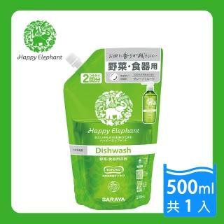 即期品【日本 SARAYA】幸福小象 酵素食器蔬果洗潔精 補充包 250ml(2021/2/16到期)
