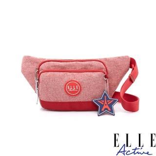 【ELLE active】巴黎遊走系列-多夾層腰包-紅色