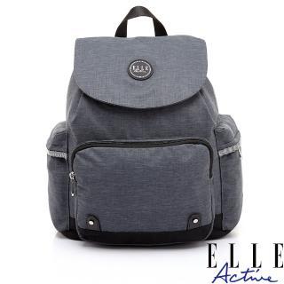【ELLE active】優活旅行系列-袋蓋束口後背包-灰色