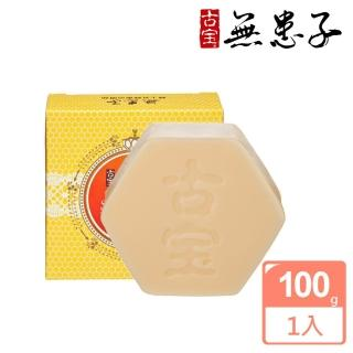 【古寶無患子】蜂王乳蜂蜜活膚晶(100gX1入)