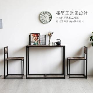 【obis】Attic雙人餐桌椅組(一桌二椅 DIY自行組裝)
