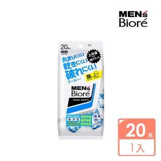 【MENS Biore】男性專用雙效吸油洗顏濕巾-酷涼型(20片)