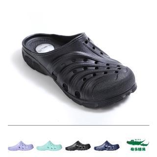 【母子鱷魚】超輕量休閒涼拖鞋