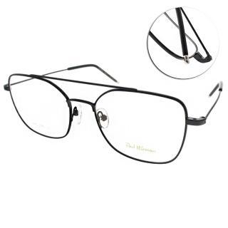 【PAUL HUEMAN】復古框型眼鏡(黑#PHF209D C05)
