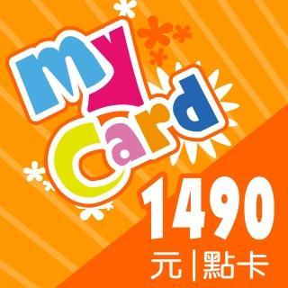 【MyCard】1490點點數卡