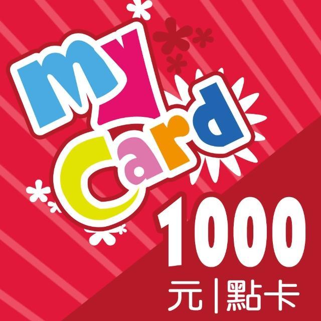 【MyCard】1000點點數卡/