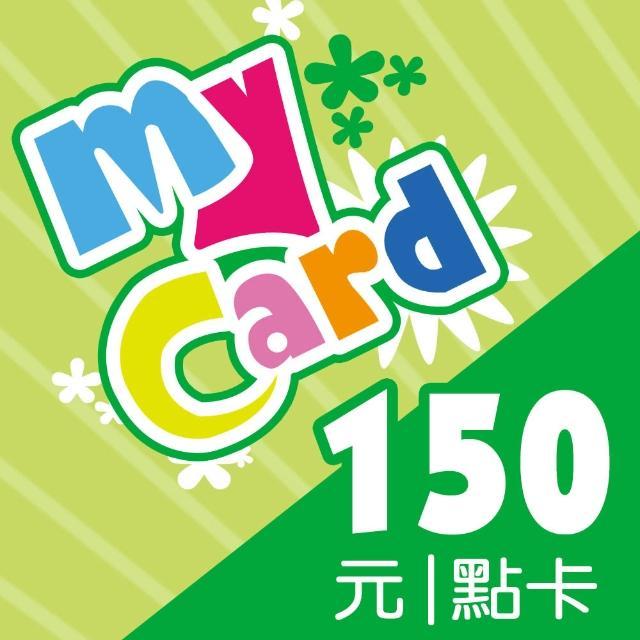 【MyCard】150點點數卡/