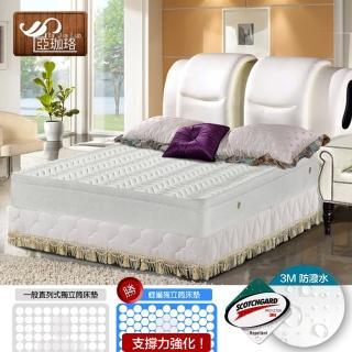 【亞珈珞】蜂巢式三線獨立筒床墊3M防潑水技術(雙人加大)