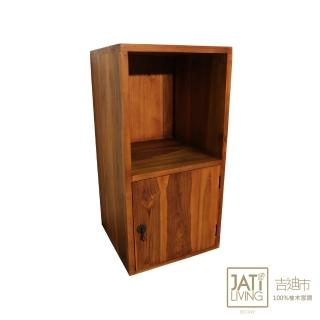 【吉迪市柚木家具】實木簡約造型2層式組合櫃/矮櫃