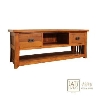 【吉迪市柚木家具】開放式多格收納電視櫃