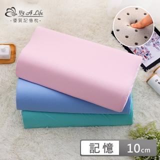 【1/3 A LIFE】防蹣抗菌-舒眠60cm竹炭記憶枕(1入)