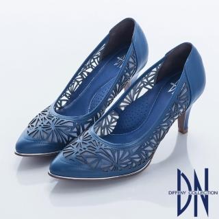 【DN】俐落時尚 質感簍空電雕真皮舒適跟鞋(藍)