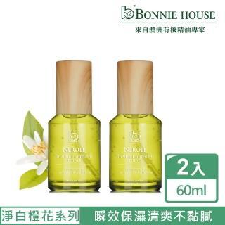 【Bonnie House】橙花絲絨露60ml 2入組