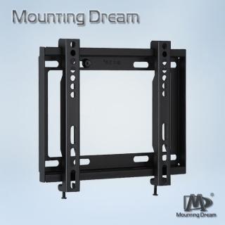 【Mounting Dream】固定式電視壁掛架 適用26吋-42吋(MD2351)
