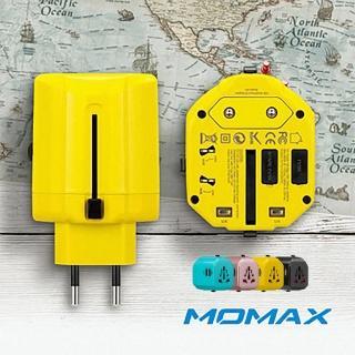 【Momax】1-World 2.5A 2USB 旅行充電插座-UA1(USB萬用充電器/全球旅行萬用轉接頭/雙USB旅行擴充座)