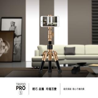 【Momax】Tripod PRO5-42CM(自拍棒/單腳架/三腳架)
