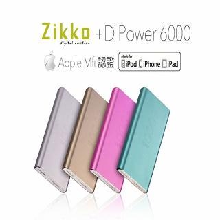 【ZIKKO】+D Power 6000mAh/鋰聚合物/通過MFI蘋果認證行動電源(高容量行動電源/雙USB充電)