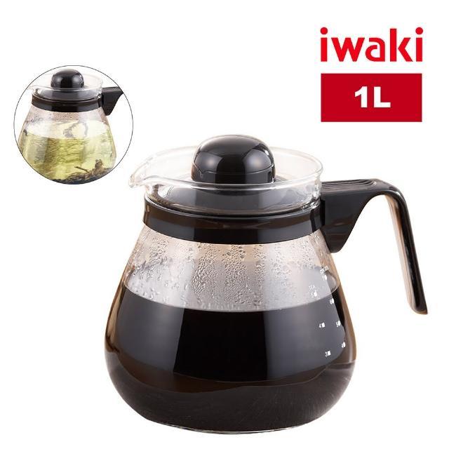 【iwaki】日本品牌多用途耐熱玻璃咖啡壺1L/