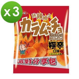 【湖池屋】卡辣姆久厚切洋芋片-極辛口味138gX3包組(派對分享包)