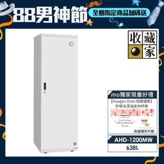 【收藏家】居家收納全自動638公升電子防潮鞋櫃AHD-1200MW(明亮白)