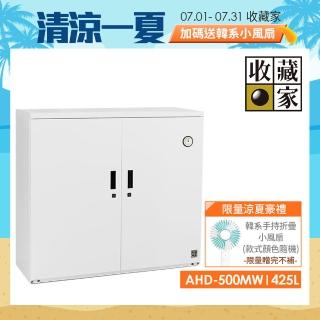 【收藏家】居家收納全自動425公升電子防潮鞋櫃AHD-500MW(明亮白)