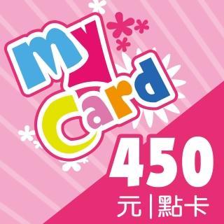 【MyCard】450點點數卡/