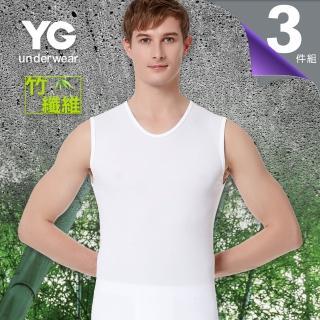 【YG】竹纖維寬肩背心-清涼舒爽(3件組_M-XL_O127YP)