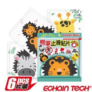 【Echain Tech】熊掌 動物金鋼砂防滑貼片 -1包6片(止滑貼片/浴室貼/地磚貼)