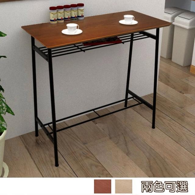 【C&B】印塔工業風實用吧檯桌(兩色可選)/