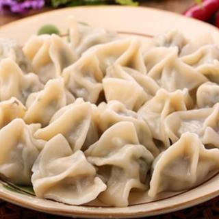 【泰凱食堂】泰式打拋豬肉水餃(淨重800+-10%約50顆/包)
