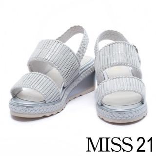 【MISS 21】清新迷人條紋編織楔型涼鞋(銀)