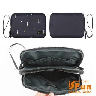 【iSPurple】三角點點*鋪棉化妝護照證件手拿包/3色可選
