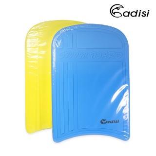 【ADISI】雙色浮板AS18015 / 城市綠洲專賣(助泳板、踢水板、浮具、浮力板、泳具、游泳輔助)