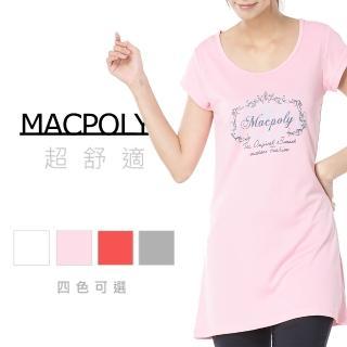 【MACPOLY 超速乾系列】女超速乾運動字母印花T-SHIRT  4色 S-XL(好穿、柔軟、透氣)