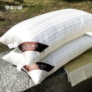 【戀家小舖】台灣製絲光好眠五星級飯店枕頭(兩入)